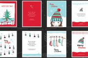 4 Free Christmas Card Templates
