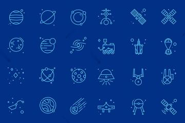 Space Iconography: 36 Free Icons