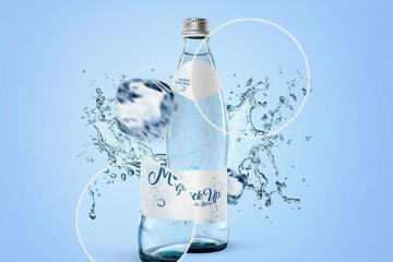 Wet Glass Bottle Mockup