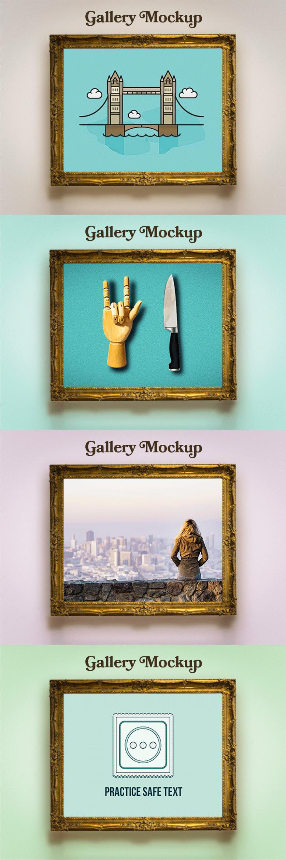 Free Art Gallery Mockup PSD