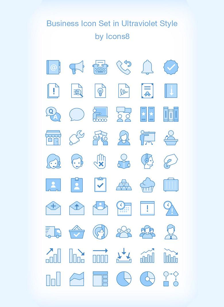 Ultraviolet 60 Business Icons